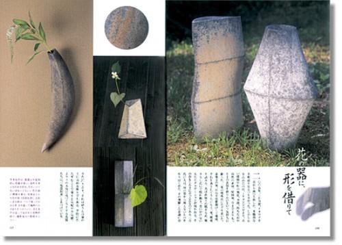 mihara41