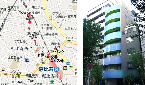 地図+ビル2