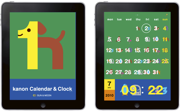 「Kanon Calendar & Clock」表紙    縦置き表示時