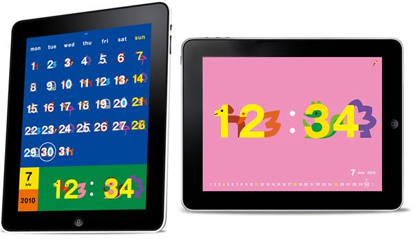 Kanon calendar & clock