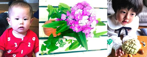 2011.5.8.hahanohi