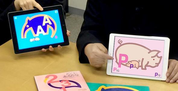 201426.iPad