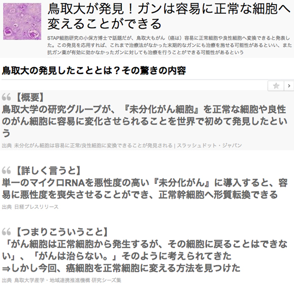20140607_daihatken