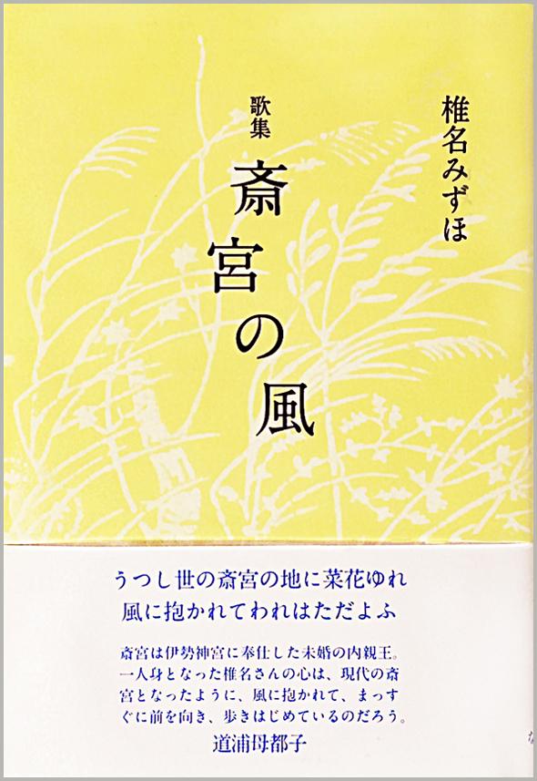 20141104.saikunokaze-2